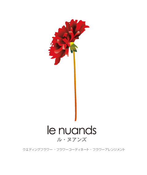 le nuands ル・ヌアンズ
